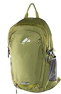 Zanier Backpack Trail