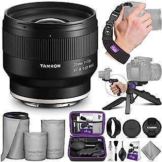 TAMRON 腾龙 20mm f / 2.8 Di III OSD M 1:2 镜头(适用于Sony E,带有Altura Photo Essential附件包)