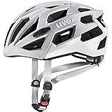 Uvex Race 7 自行车头盔银色/白色 2020