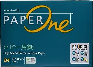APRIL 高白复印纸 PAPER ONE B4 白色