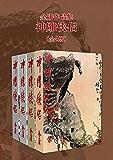 金庸作品集:神雕侠侣(修订版)(全4册) (金庸作品集【经典版】)