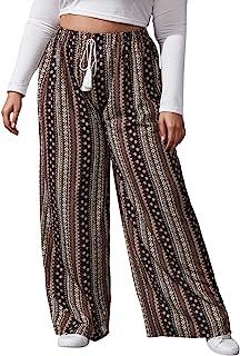 Floerns 女式加大码部落条纹印花抽绳腰部波西米亚长裤