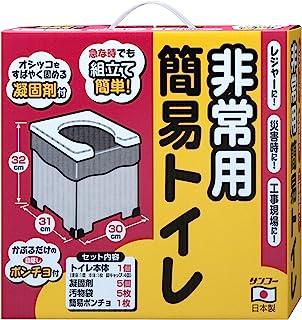 Sanko 非常用 简易厕所 排泄处理袋