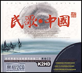 民歌•中国(2CD)