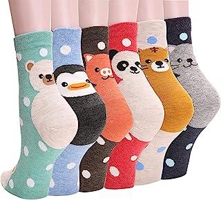 女式短袜系列 |袜子礼物|动物袜|猫咪袜|小狗袜|艺术袜|卡通袜 |袜子套装