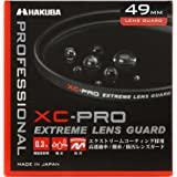 Hakuba 滤波器 XC-PRO 镜片 49mm