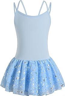 女孩芭蕾舞紧身连衣裤舞蹈裙吊带背心裙镂空交叉后背儿童闪亮芭蕾舞裙