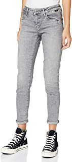 Mavi 女士 Lexy 牛仔裤