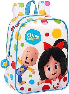 safta 中性款,儿童 Cleo & Cuquin 日用背包