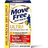 Move Free 益节 II型胶原蛋白,硼和HA超三合一片剂(一盒64粒),每天仅需服用1小粒,有益于软骨和骨头