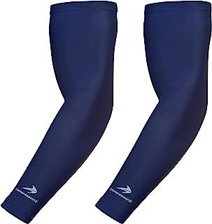 CompressionZ 臂套(一对)- 棒球、篮球、橄榄球、自行车、高尔夫运动压缩护肘 - *、** - 男士/女士防紫外线