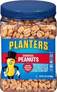 Planters 香型花生植物 35 Ounce (Pack of 1)