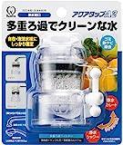 Cittaku自在水龙头、泡沫水龙头用 净水龙头AQUA TAPHA2 020716