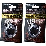 【Amazon.co.jp限定】新维亚林 EX 2个套装