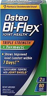 Osteo Bi-Flex - 联合健康三重力量再加上姜黄 - 80镀膜的 Tablet(s)