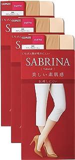 [ ] 郡是 Sabrina Natural (Sabrina 自然) 中筒袜短丝袜〈3双装〉相同 SBS400女士
