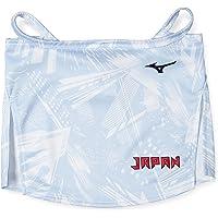 Mizuno 美津浓 生活服饰 带JAPAN标志 护脸 日本代表 支持商品 潜水员设计 C2JY1193