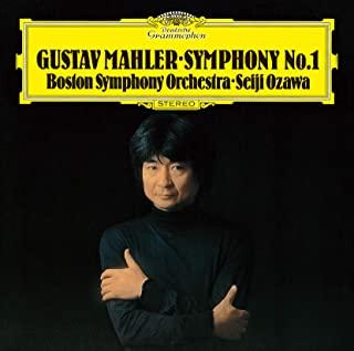 Mahler 马勒:*交响曲(UHQCD / MQA - 24 位重新制作)
