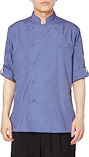 ARBE 厨师衬衫 AS8610