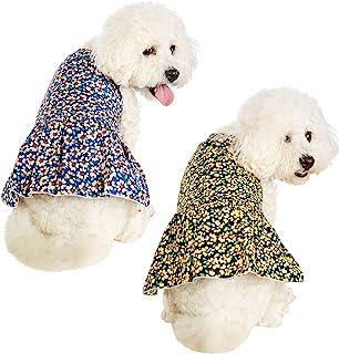2 件狗狗礼服,适合女孩的小狗时尚宠物狗服装可爱小狗连衣裙宠物衣服生日派对彩色花瓣图案狗狗礼服衬衫背心裙