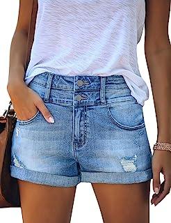 Uqnaivs 女式高腰前纽扣破洞卷边休闲牛仔短裤