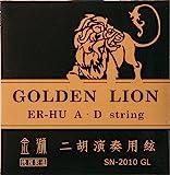 GOLDEN LION 黄金狮子 二胡弦套装 SN-2010GL