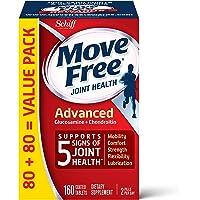Move Free 益节 氨基葡萄糖软骨素高级关节补充剂(一瓶160粒),支持关节灵活性、柔韧性、强度、润滑性和舒适性