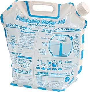 防灾 便携 折叠 水袋 供水袋 6.5升(活动 户外 也适用)