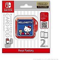 Sanrio 三丽鸥卡通角色 卡片包 for Nintendo Switch Hello Kitty