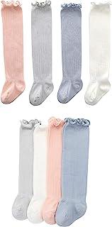 婴儿新生儿幼儿及膝荷叶边长袜 女婴男孩长袜