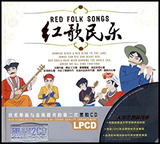 红歌民乐(CD)