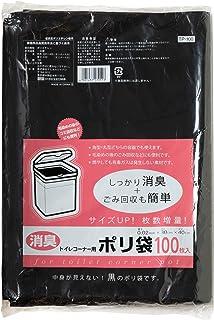 Kemical Japan * 垃圾袋 卫生间角落用 塑料袋 黑色 约长40×30厘米 看不见内部 适用于方形、圆形垃圾桶 环保材质 100片装