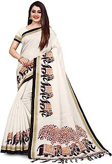 Rajnandini 女式丝绸纱丽印花传统印度纱丽衬衫(米色和黑色)