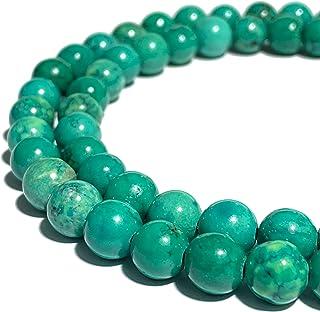 ABC GEMS USA 西藏水绿色绿松石(华丽矩阵-莫氏硬度5)8mm光滑圆形天然半宝石,能量珠