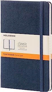 "Moleskine 经典笔记本,硬封皮,大号,5"" x 8.25""(约12.7厘米 x 20.96厘米),直纹纸/ 衬里纸,宝蓝色,240页"
