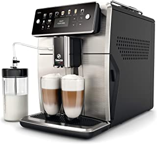 SAECO 喜客 Xelsis 全自动咖啡机 SM7583/00 可制备12种特色咖啡饮品 (带直接选择按钮的LED显示屏,6个用户设置),不锈钢材质