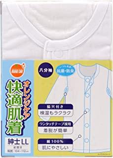 橘子护理产品 舒适内衣 八分袖 绅士 LL尺寸 1只(胸围:104-112cm)