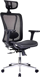 Techni Mobili 网状椅子办公椅