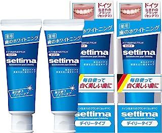 settima[准*] *牙膏 日常护理 [Fine 薄荷型] <牙渍护理 去除烟渍 含氟 预防蛀牙> 80克 2支装 80克×2瓶