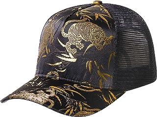 复古棒球帽 [ 日本制造 ] 刺绣复古卡车司机帽 适合女士、男士和礼物