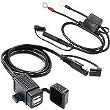 摩托车 USB 充电器 7- SAE to Dual USB Adapter & Ring Terminal Cable
