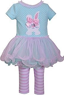 Aqua Bunny 蓬蓬蓬裙和条纹紧身裤套装