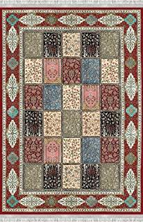 Bonamaison 印花地毯,多色,80 x 300厘米
