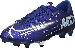 Nike 耐克 Vapor 13 Academy MDS Fg/Mg 男童足球鞋