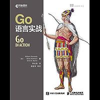 Go语言实战(异步图书)