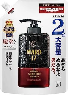[Amazon限定ブランド] DX(デラックス) シャンプー パーフェクトウォッシュ 濃密泡 [ジェントルミントの香り] MARO17 マーロ17 詰替え 2倍サイズ 600ml メンズ