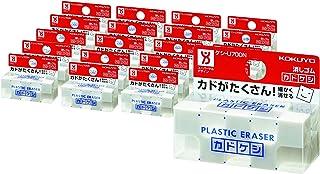 KOKUYO 国誉 橡皮擦 Kadoquashi 20个套装 Kashi-U700NX20