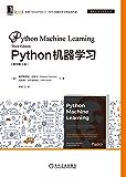 Python机器学习(原书第3版)(美亚畅销书全新升级,新增TensorFlow 2、GAN和强化学习等实用内容) (智…