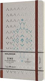 Moleskine 时间笔记本 大型 纯白 棕色