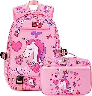 """儿童背包学前背包男孩女孩幼儿园书包防水 2pcs Pink Star 11.8""""x14.9""""x4.7"""""""